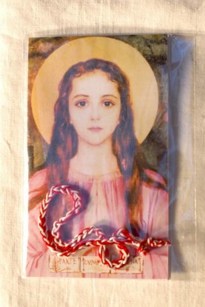 St. Philomena Blessed Wrist Cord Pack 1